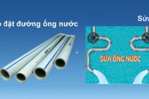 Lắp đặt sửa chữa đường ống nước, cung cấp thay thế thiết bị